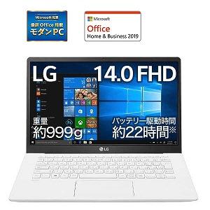 LGエレクトロニクス ノートパソコン gram [14.0型/intel Core i5/SSD:512GB/メモリ:8GB/2020年2月モデル] 14Z90N-VR53J1 ホワイト