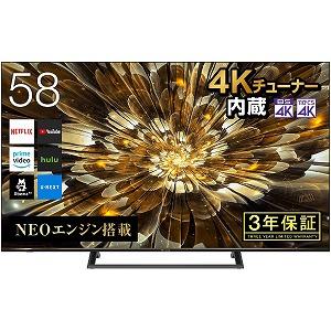 ハイセンス 58V型4K対応液晶テレビ [4Kチューナー内蔵/YouTube対応] 58S6E(標準設置無料)