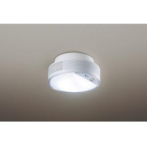 パナソニック Panasonic LEDシーリングライト HH-SF0094N