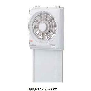 パナソニック Panasonic 窓用換気扇 FY25WA22