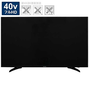 アイリスオーヤマ IRIS 40V型フルハイビジョン液晶テレビ LUCA LT-40A420(標準設置無料)