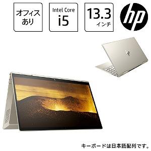 <title>2021年02月下旬発売予定 HP エイチピー ノートパソコン ENVY x360 13-bd0000 コンバーチブル型 日本限定 13.3型 i5 SSD:512GB メモリ:8GB 28P29PA-AAAB</title>