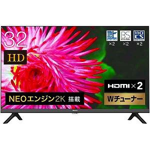 ハイセンス 32V型液晶テレビハイビジョン 上等 オープニング 大放出セール 32A35G
