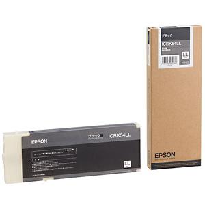 EPSON ブラックインクカートリッジLL ICBK54LL (ブラック)(送料無料)