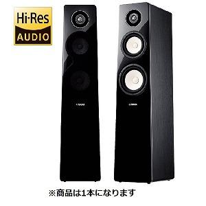 YAMAHA 3ウェイ フロア型スピーカー(1台) NS‐F500(B)(ブラック)(送料無料)