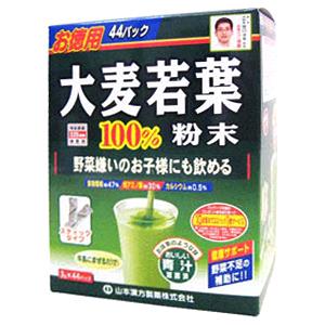 山本漢方製薬 大麦若葉粉末100% 44包 大麦若葉粉末100% 44包