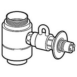 パナソニック Panasonic 食器洗い乾燥機用 分岐水栓 CB‐SXG7