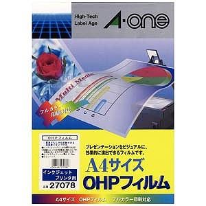 エーワン インクジェットプリンタ用 OHPフィルム (A4・50シート) 27078