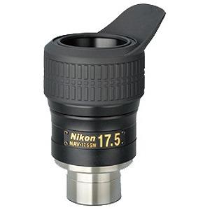 ニコン 天体望遠鏡用アイピース NAV17.5SW