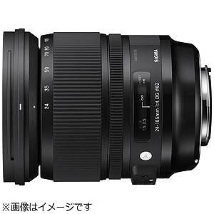 シグマ 24-105mm F4 DG OS HSM(キヤノン) 24105F4DGOSHSM(送料無料)