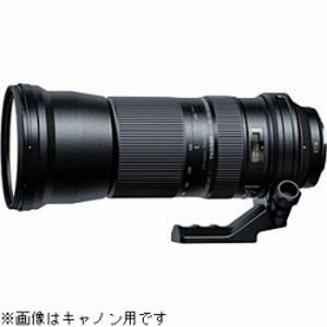 タムロン SP 150-600mm F/5-6.3 Di USD(ソニー) Model A011 A011S