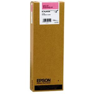 EPSON インクカートリッジ (ビビッドライトマゼンタ) ICVLM58 (ビビッドライトマゼンタ)