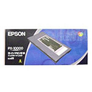 EPSON インクカートリッジ (ライトマゼンタ) ICLM26 (ライトマゼンタ)(送料無料)