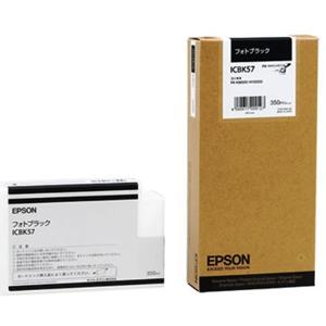EPSON インクカートリッジ (フォトブラック) ICBK57 (フォトブラック)(送料無料)