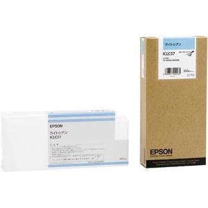 EPSON インクカートリッジ (ライトシアン) ICLC57 (ライトシアン)