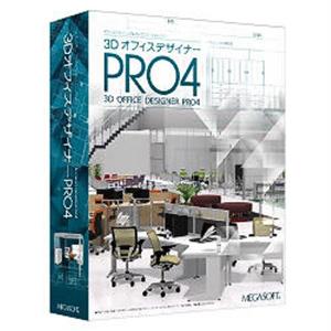 メガソフト 〔Win版〕 3Dオフィスデザイナー PRO 4 3DオフイスデザイナーPRO4