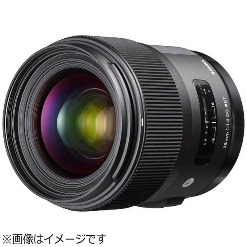 人気アイテム シグマ 35mm F1.4 F1.4 DG HSM HSM(ペンタックス) 35mm F1.4 DG DG HSM, ギフトのブロア:c1743efc --- sequinca.net