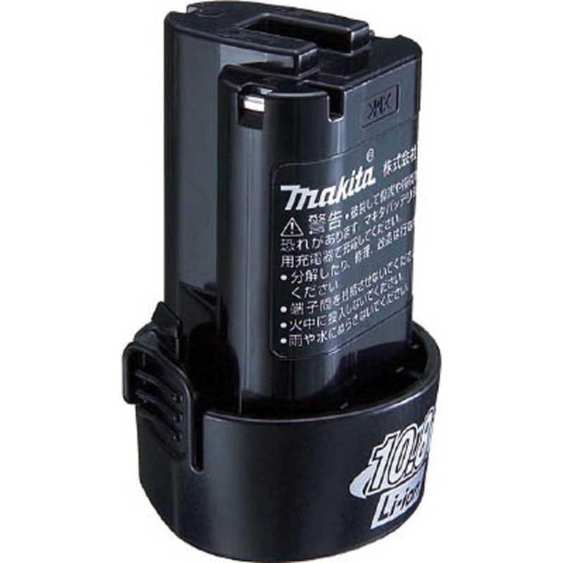 おすすめ マキタ バッテリー 25%OFF BL1013