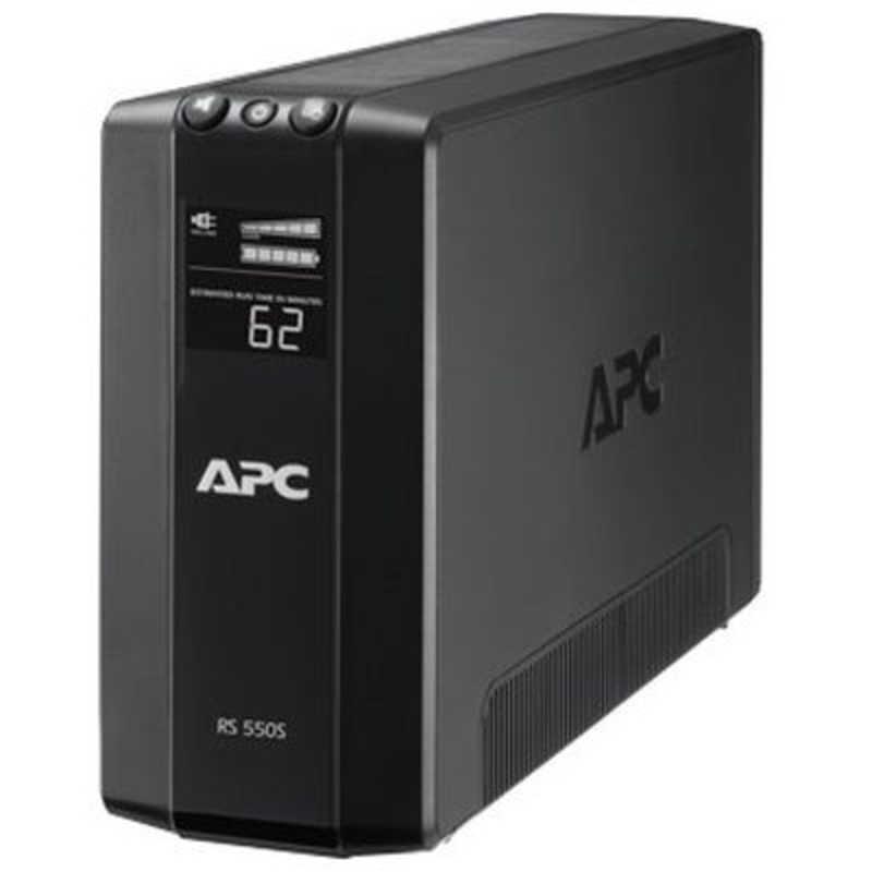 シュナイダーエレクトリック APC 安心の定価販売 RS セール品 550VA Sinewave 100V Backup BR550SJP Battery