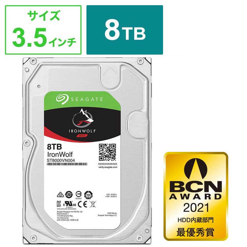 引き出物 SEAGATE 「バルク品」 春の新作 内蔵HDD ST8000VN004 NASドライブ