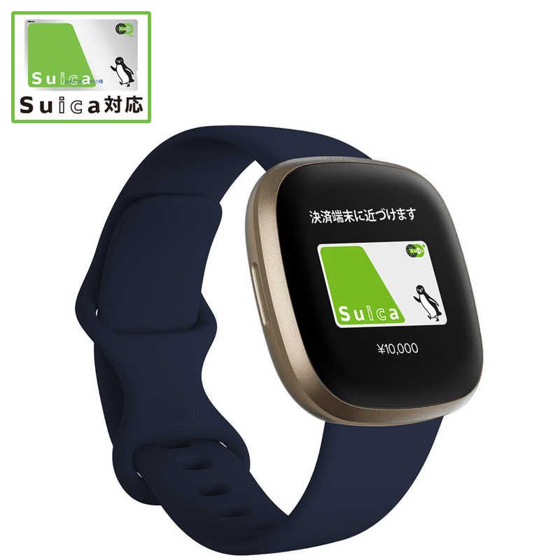 FITBIT Fitbit Versa3 セール品 GPS搭載 スマートウォッチ ミッドナイト 再入荷 予約販売 サイズ FB511GLNV-FRCJK S L ソフトゴールド