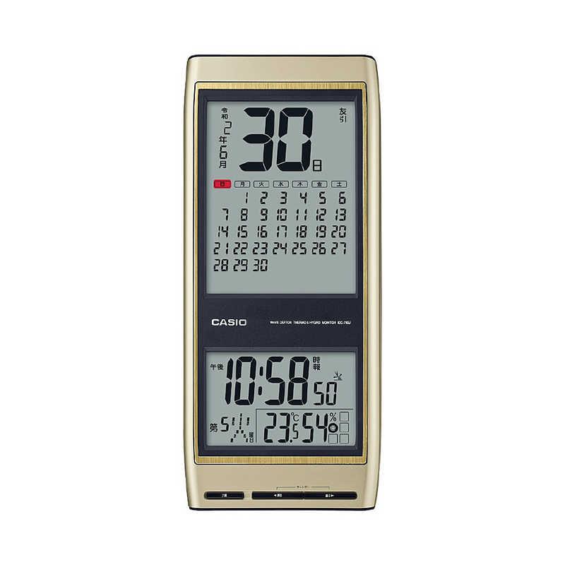 カシオ 返品不可 CASIO 電波時計 生活環境お知らせクロック IDC-700J-9JF 海外輸入