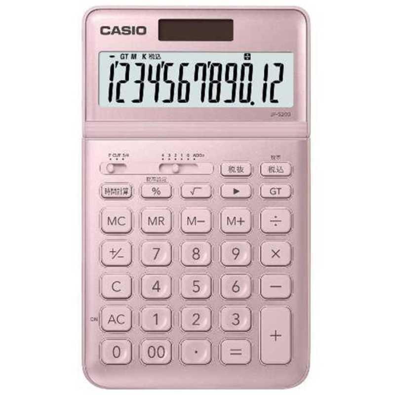 合計3,980円以上で送料無料!更に代引き手数料も無料。 カシオ CASIO スタイリッシュ電卓(12桁)  JF-S200-PK-N ライトピンク