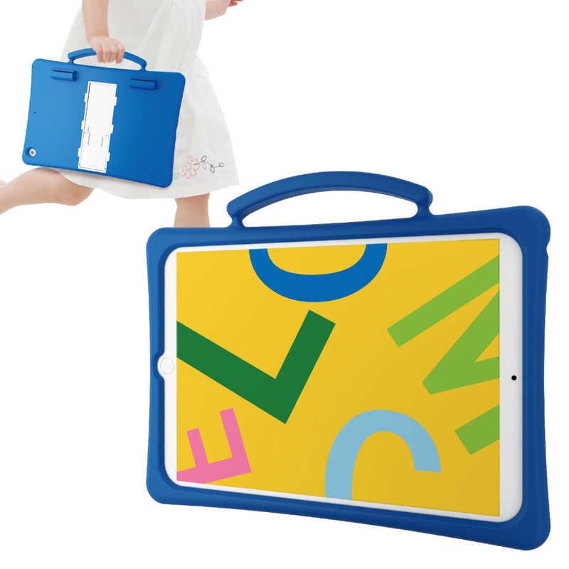 エレコム ELECOM iPad セール 10.2 子供用シリコンケース 抗菌 注目ブランド TB-A19RSCSHBU ブルー スタンド付