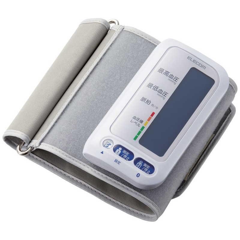 販売 エレコム ELECOM エクリア上腕式血圧計 HCM-AS01BTWH 配送員設置送料無料 Bluetooth対応