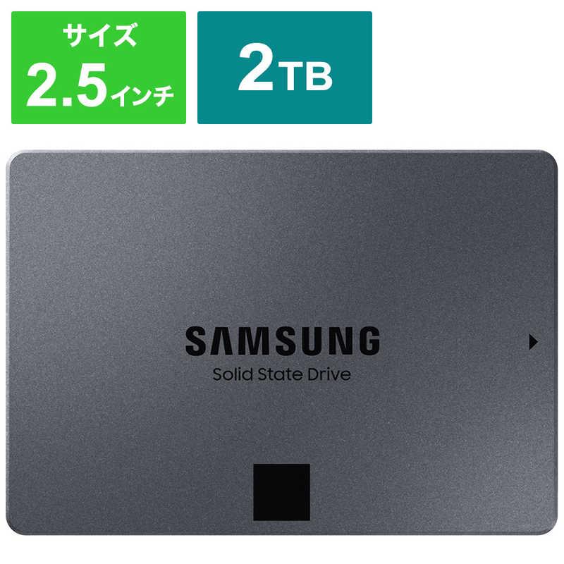 SAMSUNG 内蔵SSD 激安 お買得 870QVO MZ-77Q2T0B IT