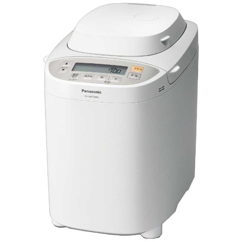 予約販売品 パナソニック Panasonic ホームベーカリー 2~1.5斤 税込 SD‐BMT2000‐W ホワイト
