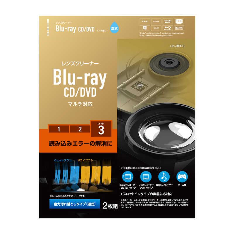 合計3,980円以上で送料無料!更に代引き手数料も無料。 エレコム ELECOM レンズクリーナー/Blu-ray/CD/DVD/マルチ対応/湿式/読込回復 CK-BRP3