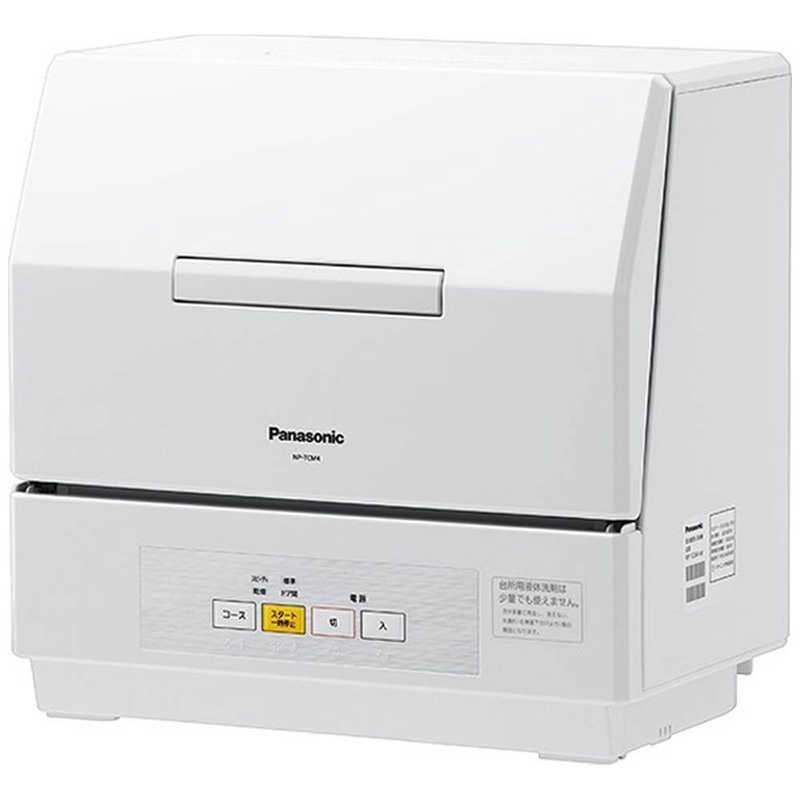 パナソニック Panasonic 食器洗い乾燥機「プチ食洗」 3人用 食器点数18点 ホワイト NP-TCM4-W 高級な ラッピング無料