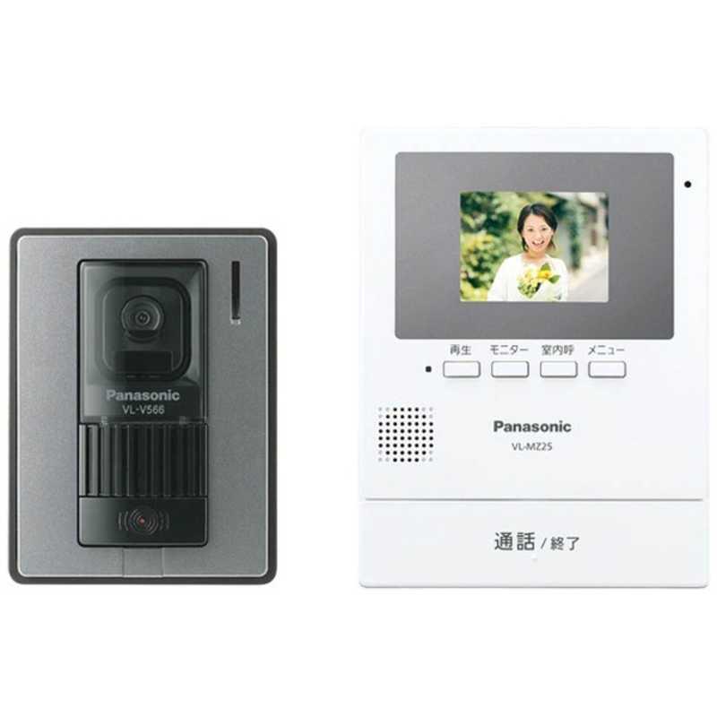 春の新作続々 パナソニック 返品不可 Panasonic テレビドアホン 録画機能搭載シンプルタイプ VL-SZ25K