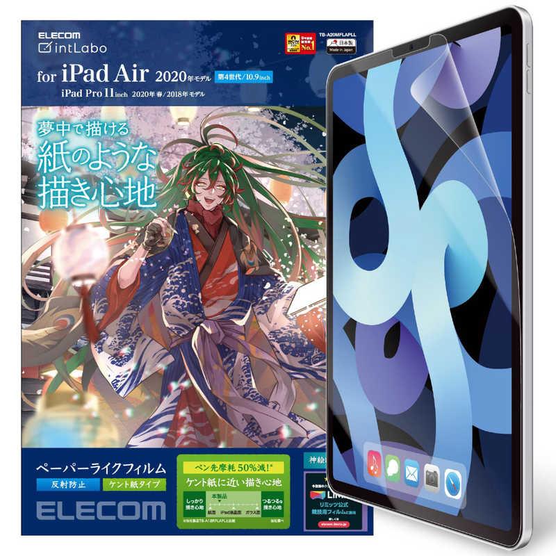 発売モデル 出色 合計3 980円以上で送料無料 更に代引き手数料も無料 エレコム ELECOM iPad ケント紙タイプ 第4世代 TB-A20MFLAPLL ペーパーライク Air10.9インチ