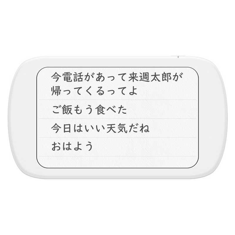 ソースネクスト Tablet 至上 mimi タブレット TBMJW ホワイト ミミ 現金特価