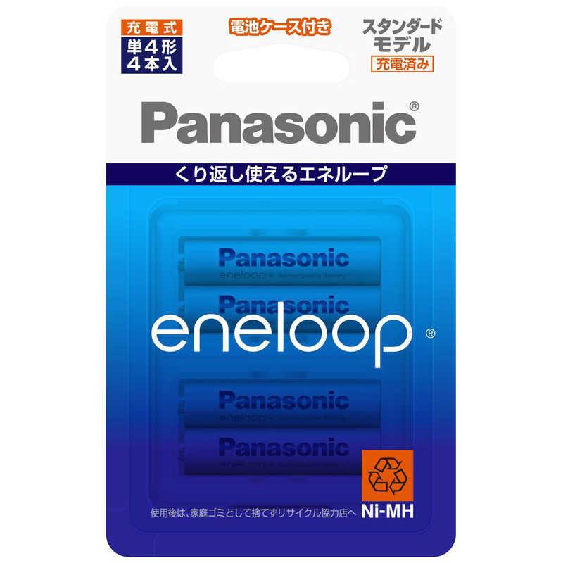 合計3 980円以上で送料無料 更に代引き手数料も無料 パナソニック Panasonic 18%OFF 単4形ニッケル水素充電池 4本 eneloop 最安値 スタンダードモデル 4C BK-4MCC