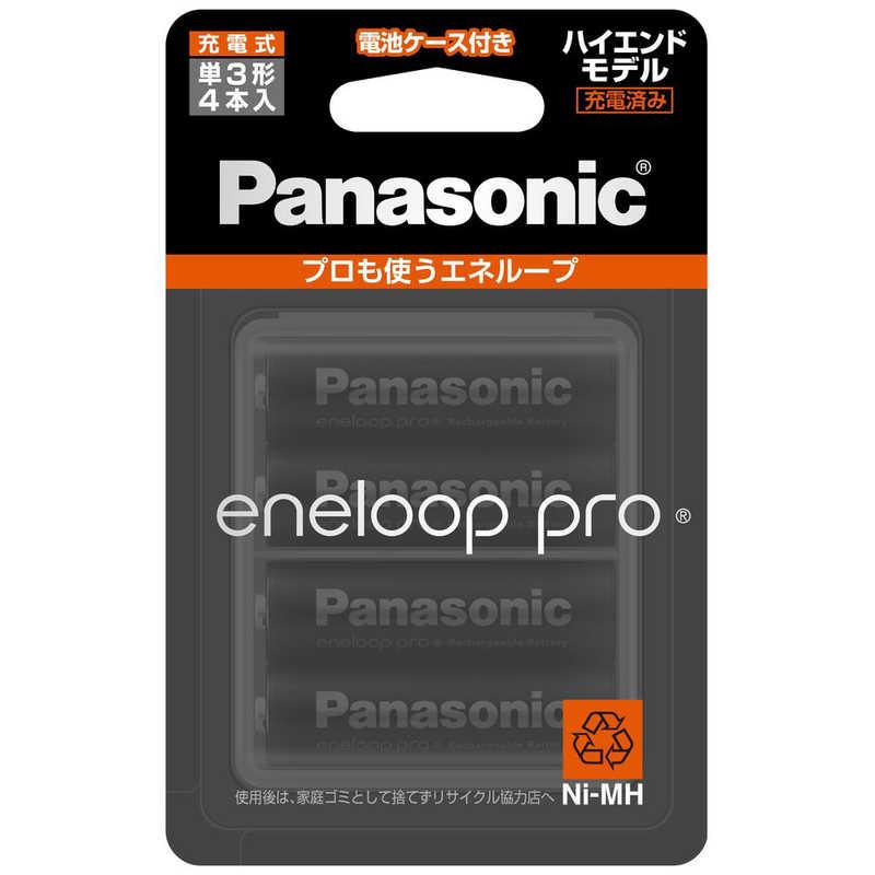 合計3 980円以上で送料無料 売れ筋ランキング 更に代引き手数料も無料 パナソニック Panasonic 単3形ニッケル水素充電池 eneloop ハイエンドモデル 4C pro 4本 BK-3HCD 安売り