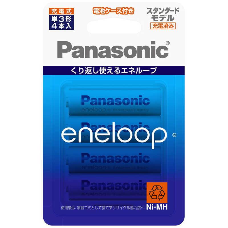 合計3 在庫処分 980円以上で送料無料 更に代引き手数料も無料 パナソニック Panasonic 単3形ニッケル水素充電池 大幅値下げランキング 4本 スタンダードモデル eneloop BK-3MCC 4C