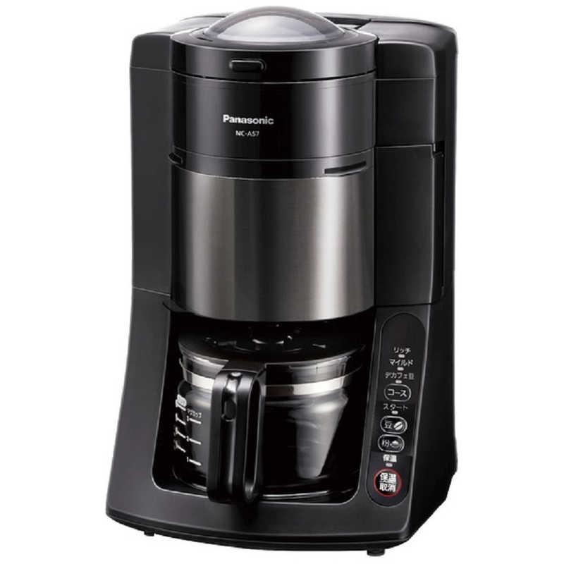 パナソニック 超激安 Panasonic 沸騰浄水コーヒーメーカー 18%OFF NC-A57-K ブラック