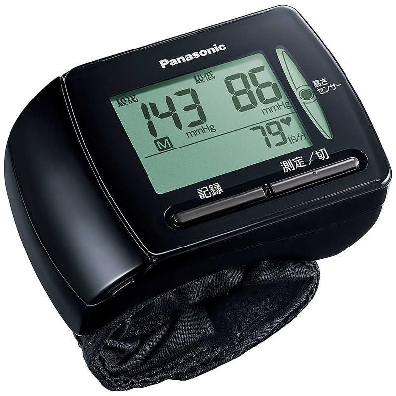 パナソニック Panasonic 血圧計 ハイクオリティ 手首式 EW-BW35-K 着後レビューで 送料無料 ブラック