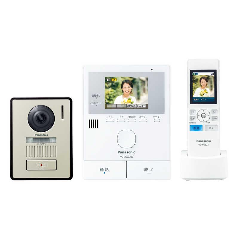 パナソニック Panasonic 上等 ワイヤレスモニター付テレビドアホン VL-SWZ200KL どこでもドアホン 商い