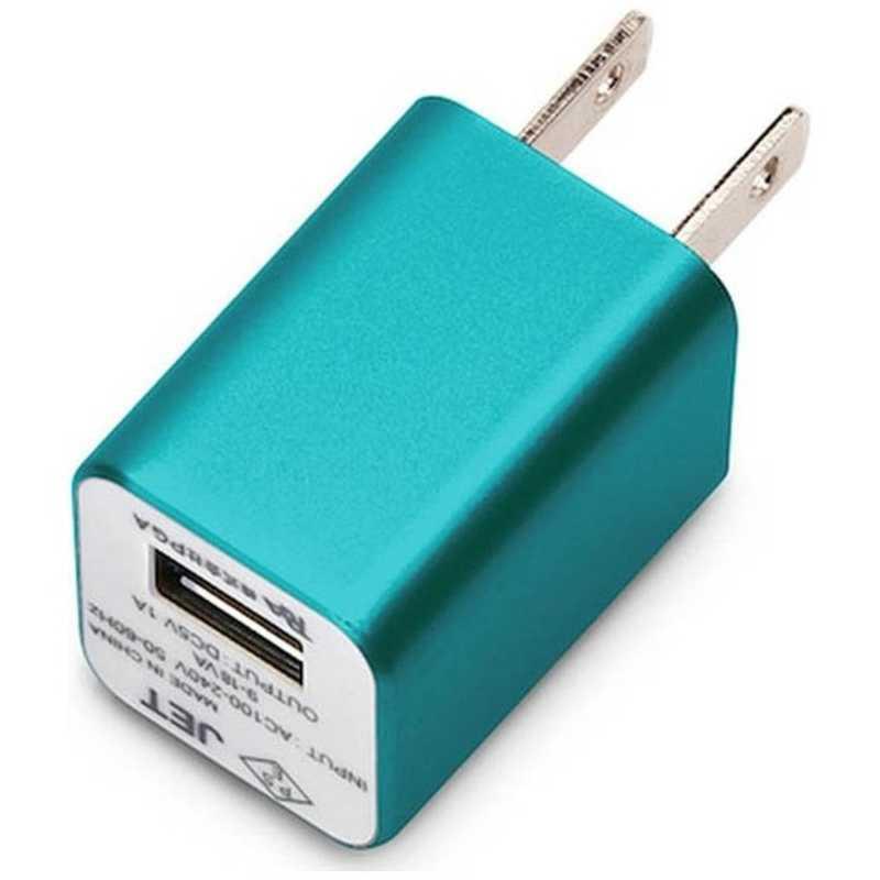合計3 激安価格と即納で通信販売 送料無料激安祭 980円以上で送料無料 更に代引き手数料も無料 PGA WALKMAN Smartphone用 ブルー PG-WAC10A04BL USB電源アダプタ