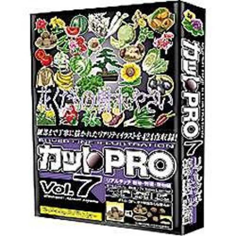協和 全品送料無料 〔Win Mac版〕 カットPRO 出荷 Vol.7 植物 野菜 リアルタッチ 果物編