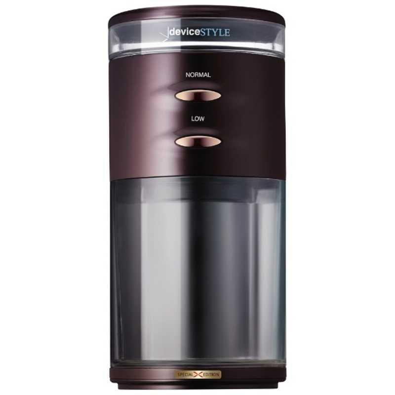 5%OFF デバイスタイル コーヒーグラインダー GA‐1X Special 数量限定アウトレット最安価格 Edition GA1X‐BR ブラウン