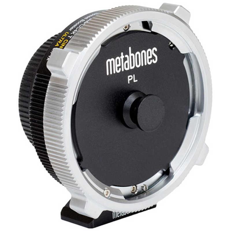 正規通販 METABONES マウント(ボディ側:BMPCC4K/レンズ側:Arri PL)・Speed Booster ULTRA 0.71x ブラック METABONES MB_SPPL-M43-BT2, コスモキッチン 家庭業務用食器:6bb35aaa --- email.houzerz.com