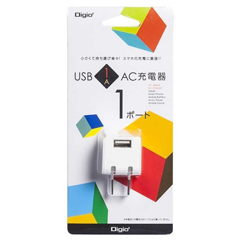 合計3 980円以上で送料無料 更に代引き手数料も無料 ナカバヤシ スマートフォン対応 AC-USB充電器 お買い得 JYU-ACU111W 卓出 ホワイト USB給電 1ポート