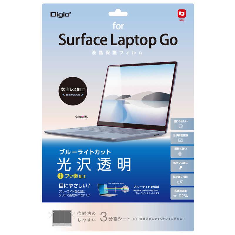 合計3 980円以上で送料無料 更に代引き手数料も無料 ナカバヤシ Surface Laptop 光沢透明 公式 発売モデル 液晶保護フィルム ブルーライトカット TBF-SFLG20FLKBC Go用