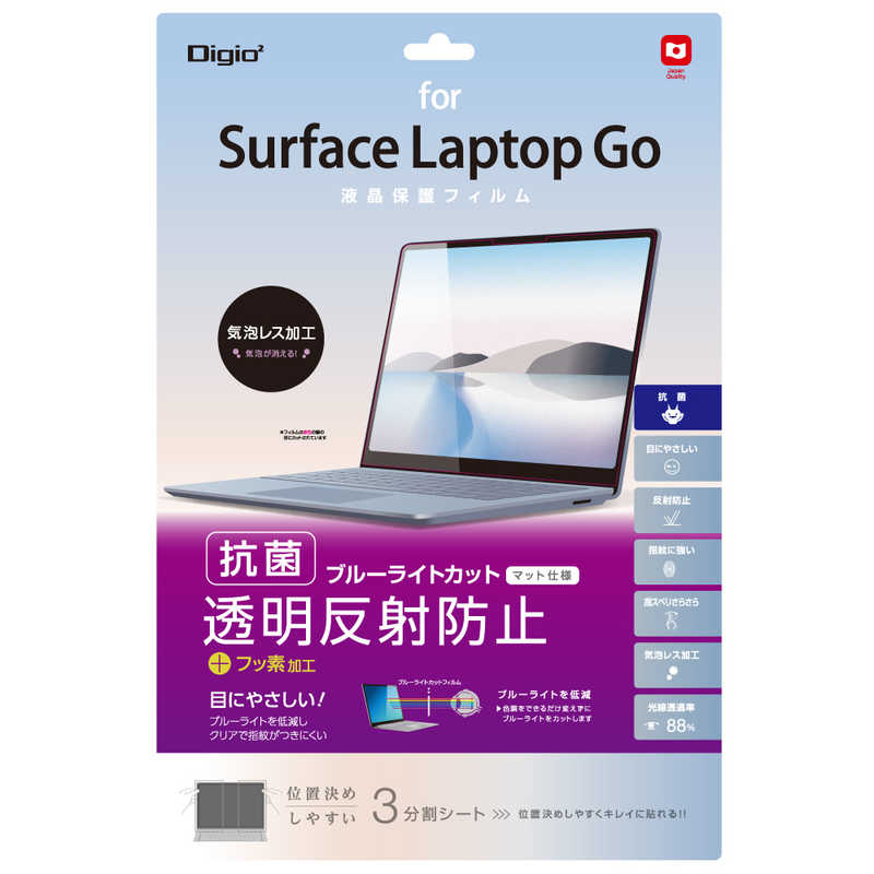 合計3 980円以上で送料無料 更に代引き手数料も無料 ナカバヤシ 永遠の定番 Surface Laptop 透明反射防止 TBF-SFLG20FLGBC Go用 液晶保護フィルム ランキングTOP10 ブルーライトカット