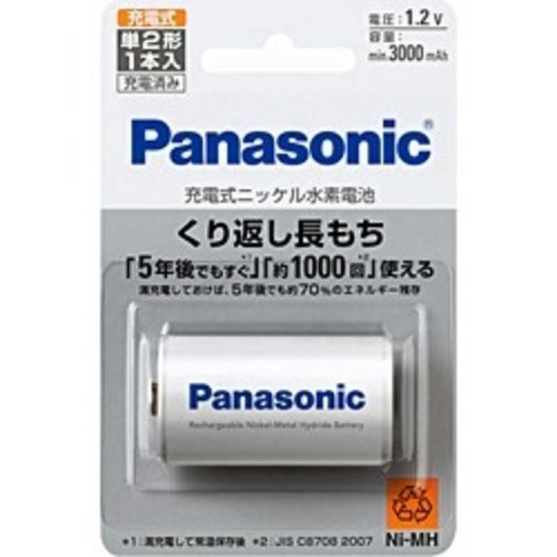 合計3 980円以上で送料無料 低価格化 更に代引き手数料も無料 パナソニック Panasonic BK‐2MGC 単2形 ニッケル水素電池 1 評判